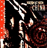 Industrium Post-mortem: China - various artists (September 1997)